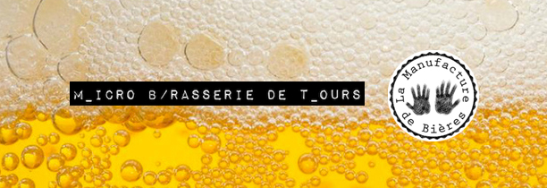 microbrasserie-amboise-amicalementvin